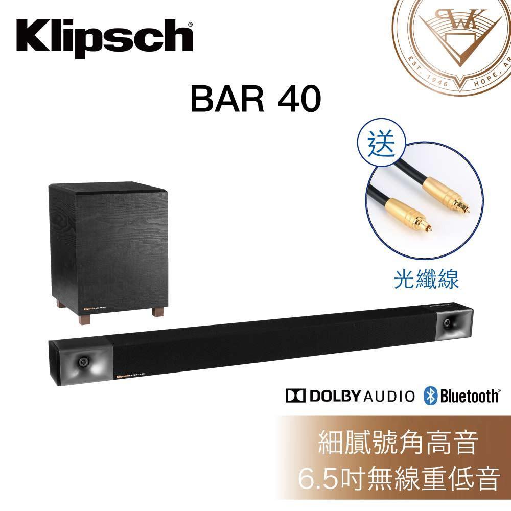 Klipsch Bar40 Soundbar 微型劇院組