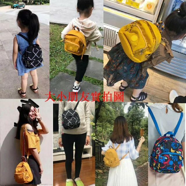菲姐代購現貨Kipling小後背包 肩背包 兩用包 後背包 媽咪包 兒童雙肩包 k12673