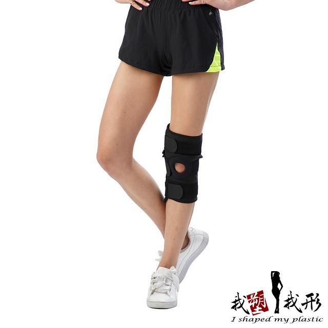 【我塑我形】竹炭可調式透氣活動護膝 (一件組) 護膝 竹炭 可調式 防護 護具 運動 運動用品 運動護具