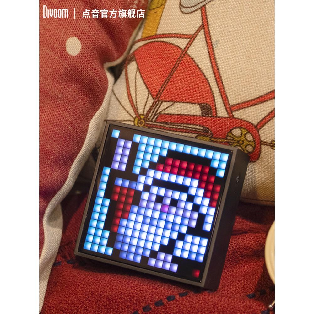 【台灣現貨】新款Divoom點音藍牙像素鬧鐘音箱創意便攜無線迷你小型音響TIMEBOX-EVO隨身歌詞小型網紅大音量戶外