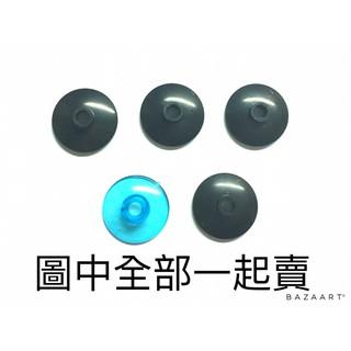 第三方積木 (圖中全部一起賣) 圓盤 雷達 圓碟 黑色 透明藍 圓形 零件 3x3 3*3 MOC 新北市