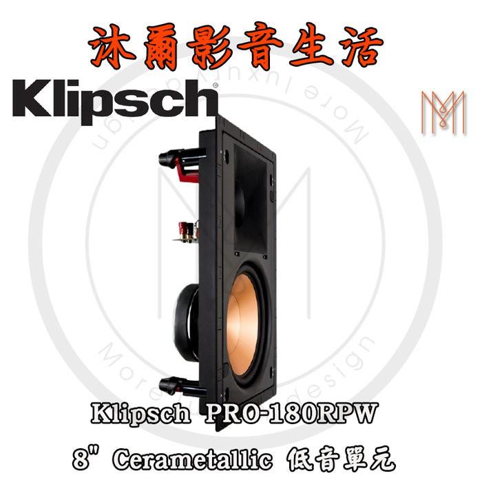 "Klipsch PRO-180RPW 8"" Cerametallic 低音單元 沐爾音響推薦 另售cinema 1200"