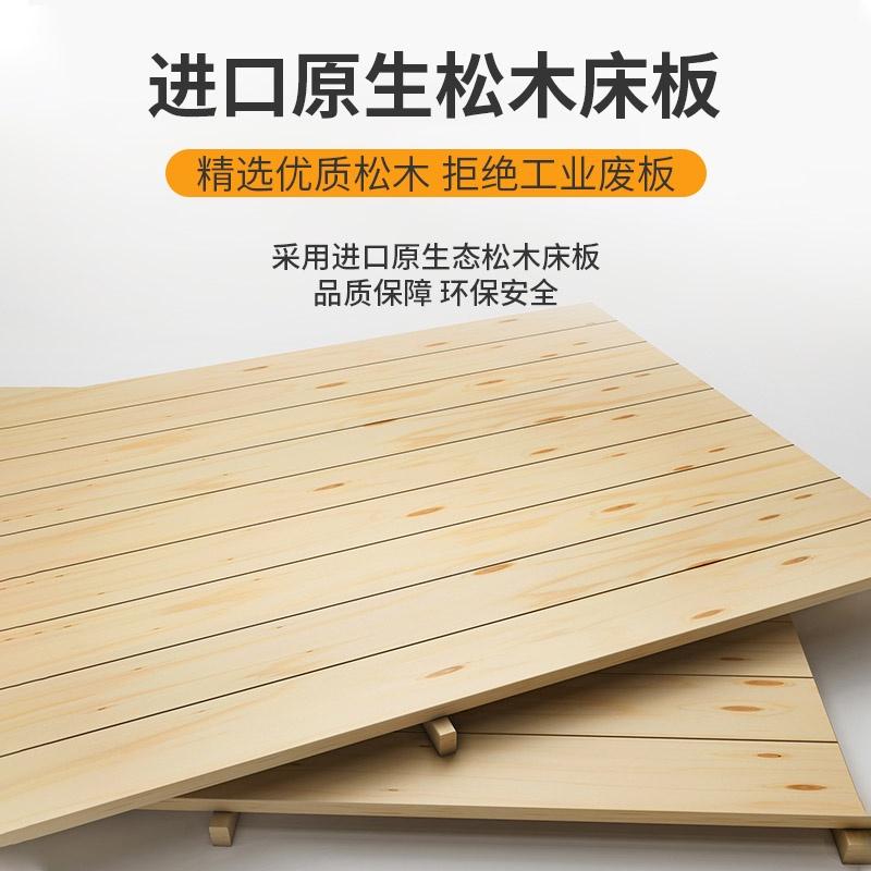 有貨/ 家具用品 實木床現代簡約雙人1.5米架子床單人1.2米出租房臥室簡易大床床架