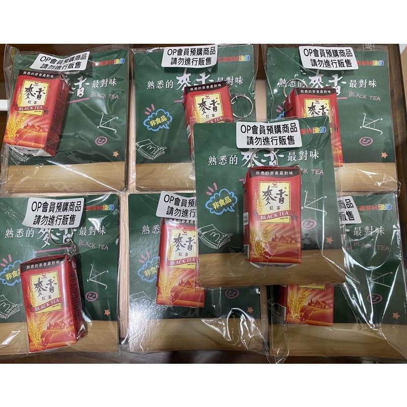 (限量發售)全新現貨  維力炸醬麵袋裝 來一客 7-11購物籃 麥香紅茶 麥香奶茶 3D造型 悠遊卡 icash 2.0