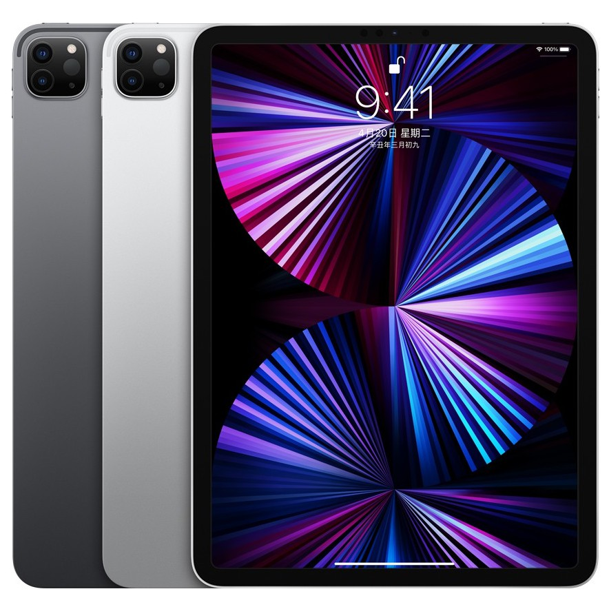 APPLE 2021 iPad Pro 11吋/12.9吋 WiFi