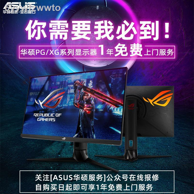 【24期免息】Asus/華碩ROG玩家國度XG349C顯示器34英寸180hz游戲144hz顯示屏筆記本臺式電腦外接ip