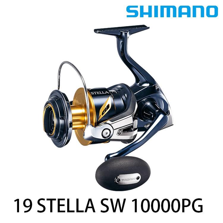 SHIMANO 19年 STELLA SW 紡車捲線器  [漁拓釣具][海水大物用]