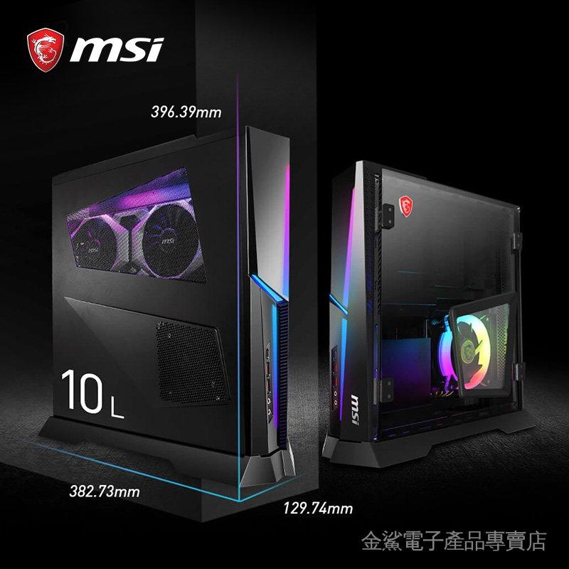 MSI微星10600KF海皇戟X機箱i7整機RTX2060Super迷你3060ti主機itx