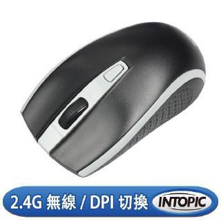 INTOPIC 2.4GHz飛碟無線光學鼠 MSW-721 [富廉網] 臺北市