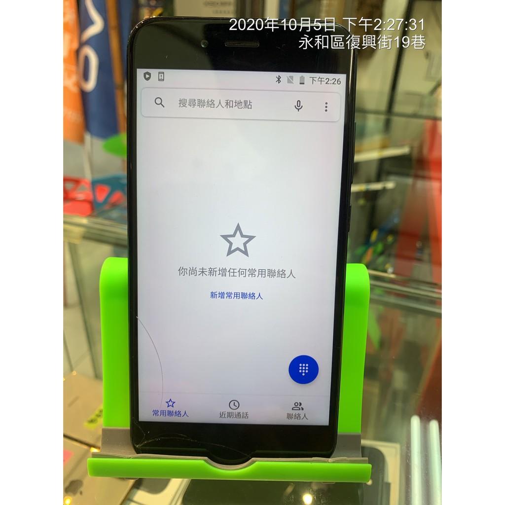 【瑕疵品-出清】小米 Xiaomi A1 4+64G 螢幕5.5吋 二手手機 零件機 台中 台北 實體店