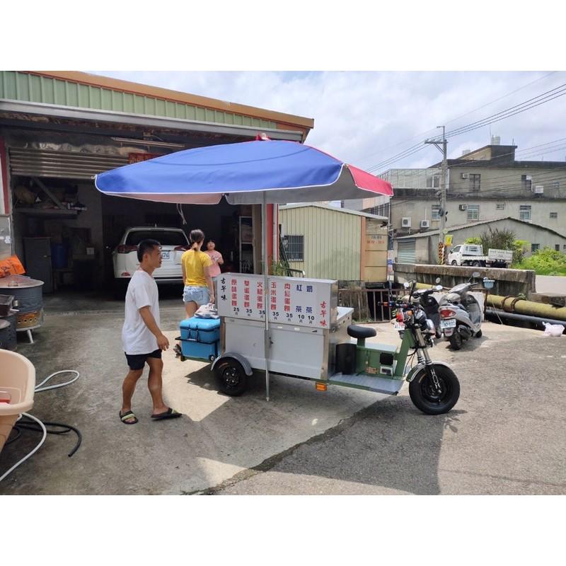 攤車 餐車 移動式攤車 電動攤車 客製化。中式早餐