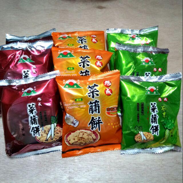 菜脯餅 古早味餅乾/傳統零食 旭成
