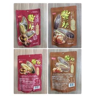 《引爆流行》盛香珍豐葵瓜子150g (焦糖風味)(桂圓紅棗)蝦皮最便宜,最新鮮貨
