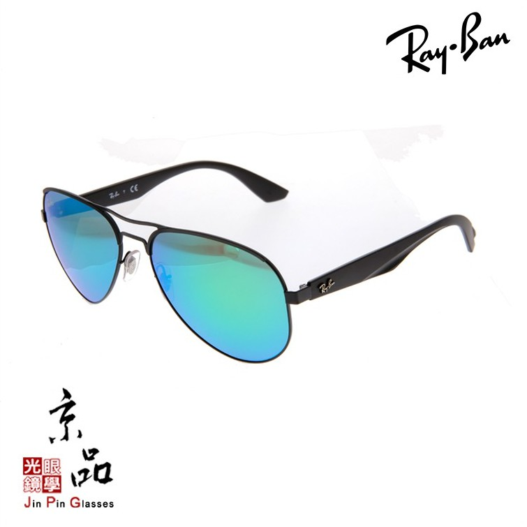 【RAYBAN】RB3523 006 3R 綠水銀鏡片 黑框 雷朋太陽眼鏡 公司貨 JPG 京品眼鏡