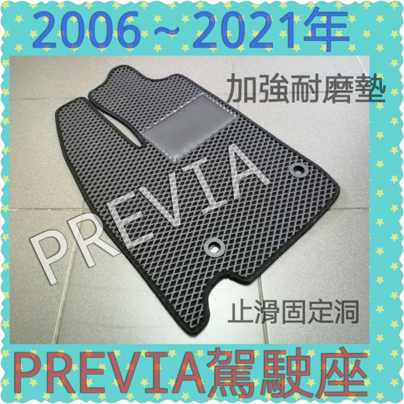 [駕駛座]一片防水腳踏墊PREVIA專車專用尺寸工廠直營耐磨隔音吸震加強~防水~防塵