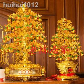 ✢❁ↂ中國明燈金元寶擺件元寶招財樹帶燈光可旋轉聚寶盆裝飾品搖錢樹