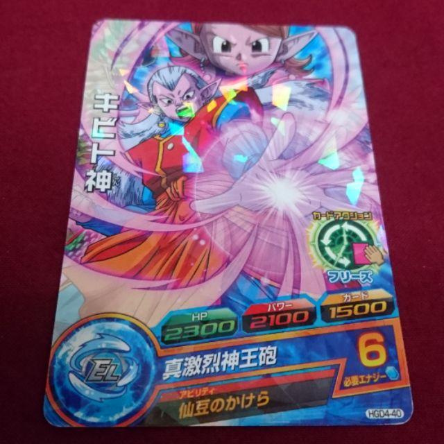 BANDAI 日版 七龍珠 超 HEROES 機台卡 收藏卡 閃卡