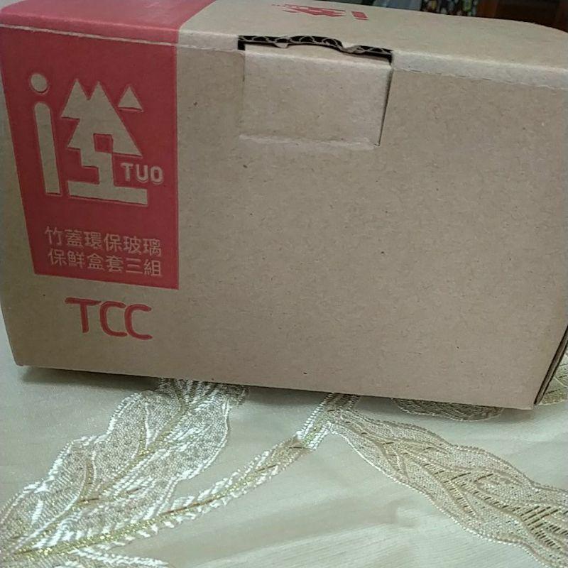 台泥 國際中橡股東會紀念品 竹蓋環保玻璃保鮮盒套組