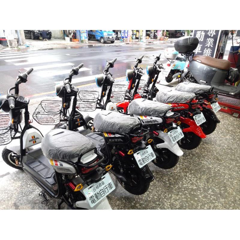 【新莊潤豐電動車】極酷 電動自行車 特價中