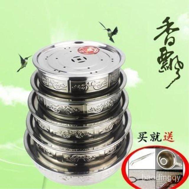 不銹鋼茶盤加厚304包郵 雙層圓形加厚不銹鋼茶池 茶盤 功夫茶具不