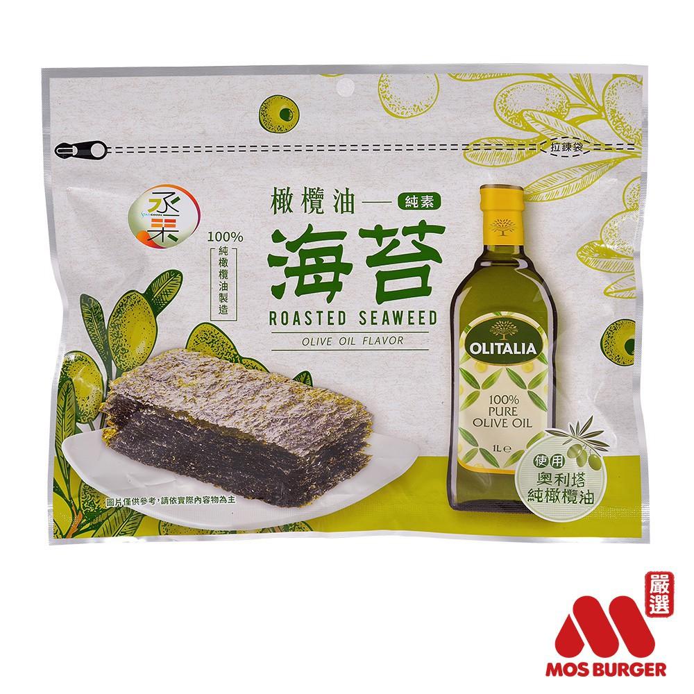 【摩斯嚴選】丞果-橄欖油味付海苔(32g/包)