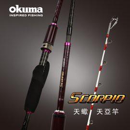 OKUMA 釣具🎣台灣公司貨 寶熊 SCORPIO 天蠍座  天亞釣    天牙竿 磯釣 海釣 路亞 岸拋 鐵板