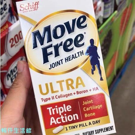 現貨 Move Free 益節白瓶  紅瓶 UC2 UCII 加強型迷你錠 Schiff 旭福 軟骨75片