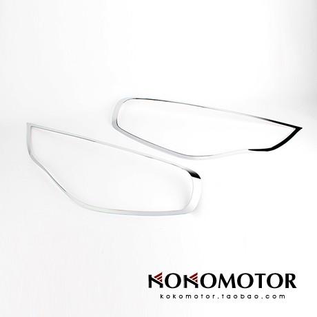 2013 KIA 起亞 全KIA 起亞 CARENS專用電鍍大燈罩 尾燈罩 韓國進口汽車內飾改裝飾品