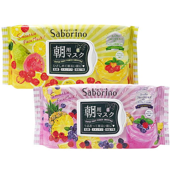 BCL Saborino早安面膜(28枚入)【小三美日】D188384