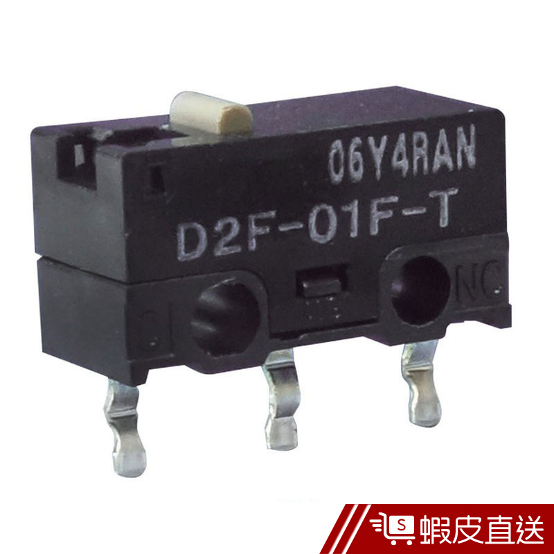 OMRON D2F-01F-T 歐姆龍 微動開關 滑鼠按鍵 滑鼠開關 滑鼠維修 滑鼠連點 微動開關 滑鼠故障 蝦皮直送