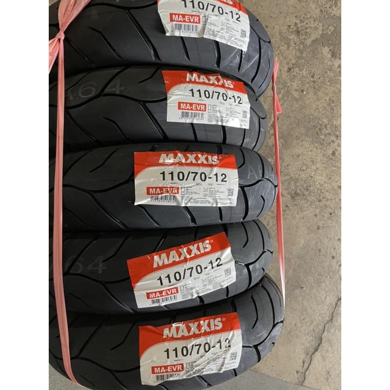 #超商取貨 MAXXIS 瑪吉斯 MAEV 110/70-12 110 70 12 CMSR S98 R1  TT93