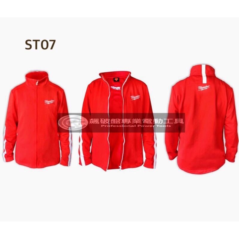 【飆破盤】米沃奇 Milwaukee 美沃奇 原廠防風 防寒/防曬外套ST07 夾克外套 外套 棉外套 夾克