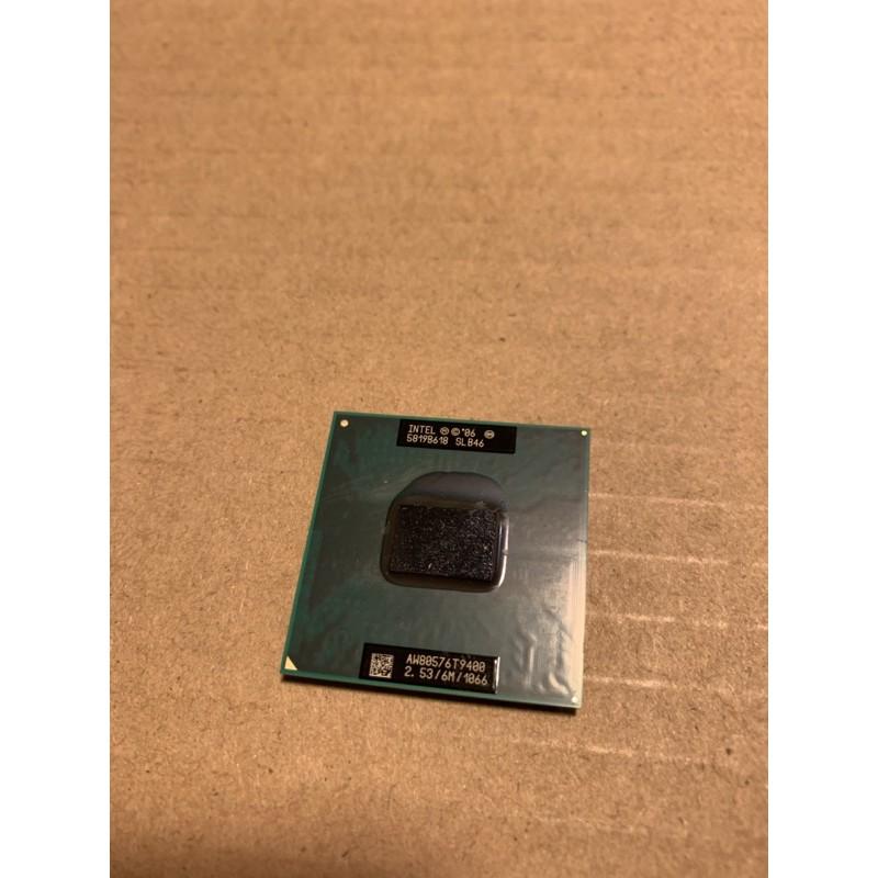 intel T9400 CPU 拆機良品
