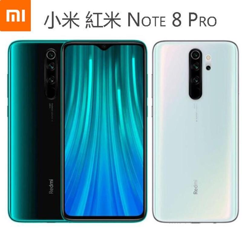 二手機/紅米Note8 Pro白色6+64 /盒裝配件都有/
