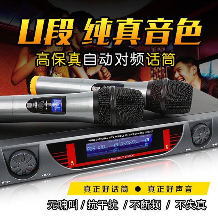 哆咪城堡藏樂閣A-803家庭無線話筒 無線舞臺設備KTV點歌機功放音響套裝