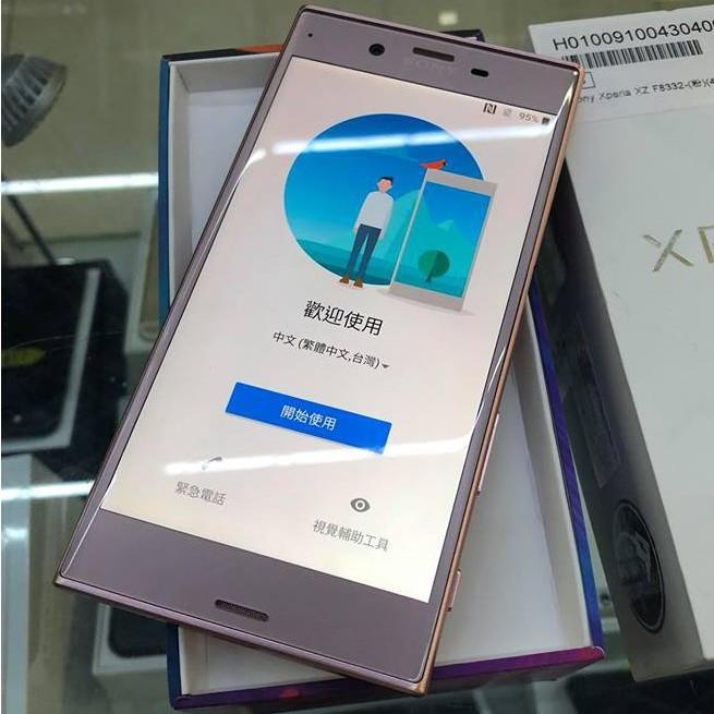 出清 原裝日版 特賣中 Sony XZ 5.2吋 3+32GB 快充 超商取貨付款 臺中 永和 中古手機 二手手機 學生