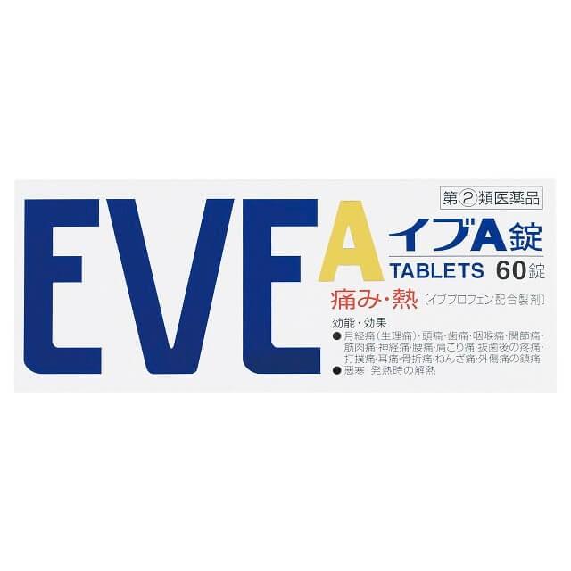 【現貨】白兔牌 SS製藥  EVE 白盒 60錠  萌萌選物