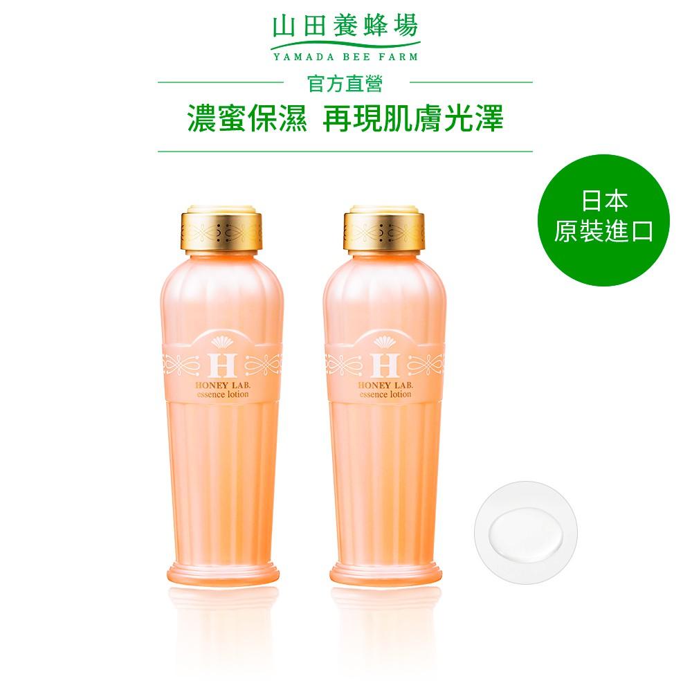 【山田養蜂場】HONEY LAB. 濃密精華化妝水(2入組)|官方旗艦店