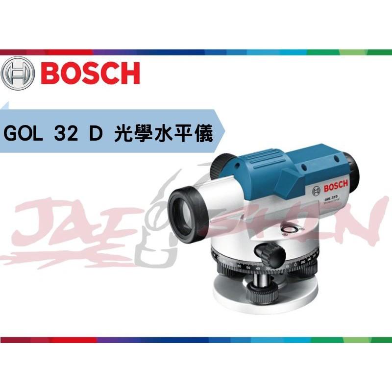 【樂活工具】含稅BOSCH博世 32倍水平儀 光學水平儀 水準儀 GOL 32 D