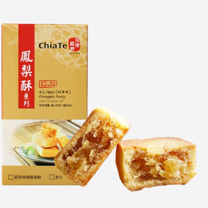 【佳德糕餅】新鮮原味鳳梨酥 6入 熱賣中