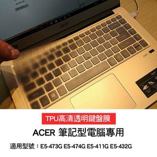 ACER E5-473G E5-474G E5-432G 14.1吋 專用 鍵盤膜 鍵盤套 鍵盤保護膜 新北市