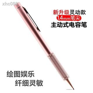 【現貨免運】✉適用華碩ZenPad 3S 10電容筆 手寫筆Z500M平板電腦手寫筆觸屏筆