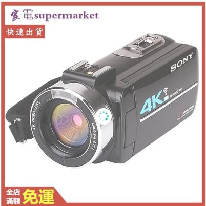 里里雜貨Sony索尼 HDR-CX930E高清4K家用數碼DV攝像機夜視旅游wifi照相機