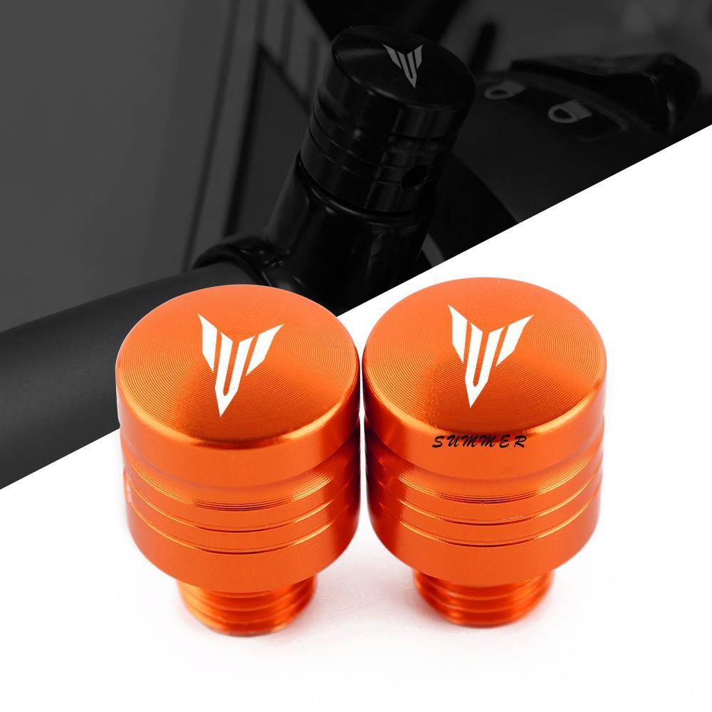 HOT 機車改裝 YAMAHA 雅馬哈 MT07 MT09 MT-07 MT-09  改裝後視鏡螺絲孔堵  後照鏡螺絲孔