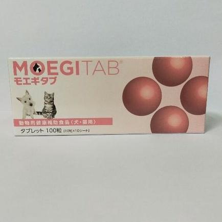 【新包裝】日本共立製藥-貝節益錠劑 100顆/盒 犬貓適用(效期)
