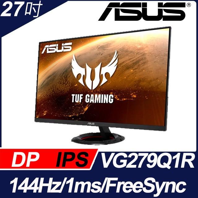 {麻吉熊3C} ASUS 27吋IPS電競螢幕(VG279Q1R)