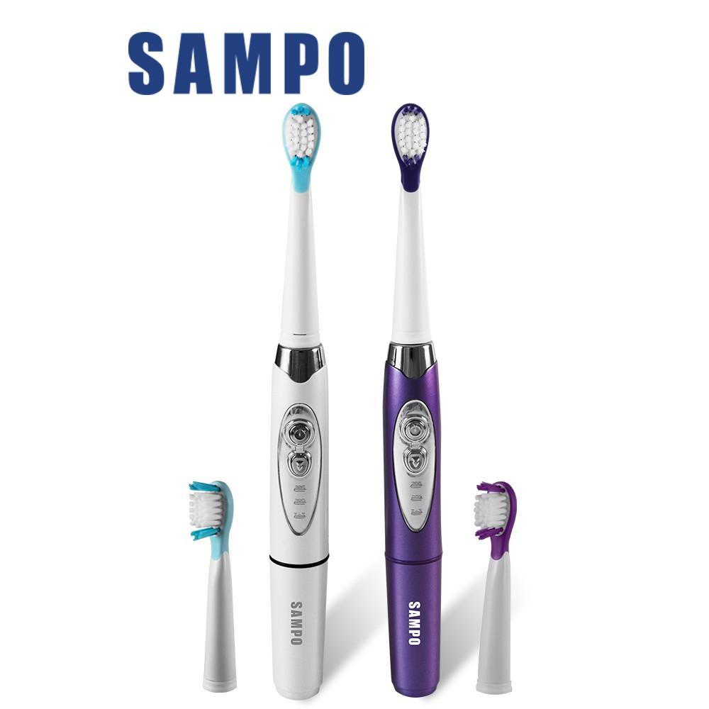 SAMPO聲寶 三段式音波震動牙刷TB-Z1508L 兩色任選 電動牙刷 音波牙刷 聲波震動 牙刷 清潔 原廠保固 現貨
