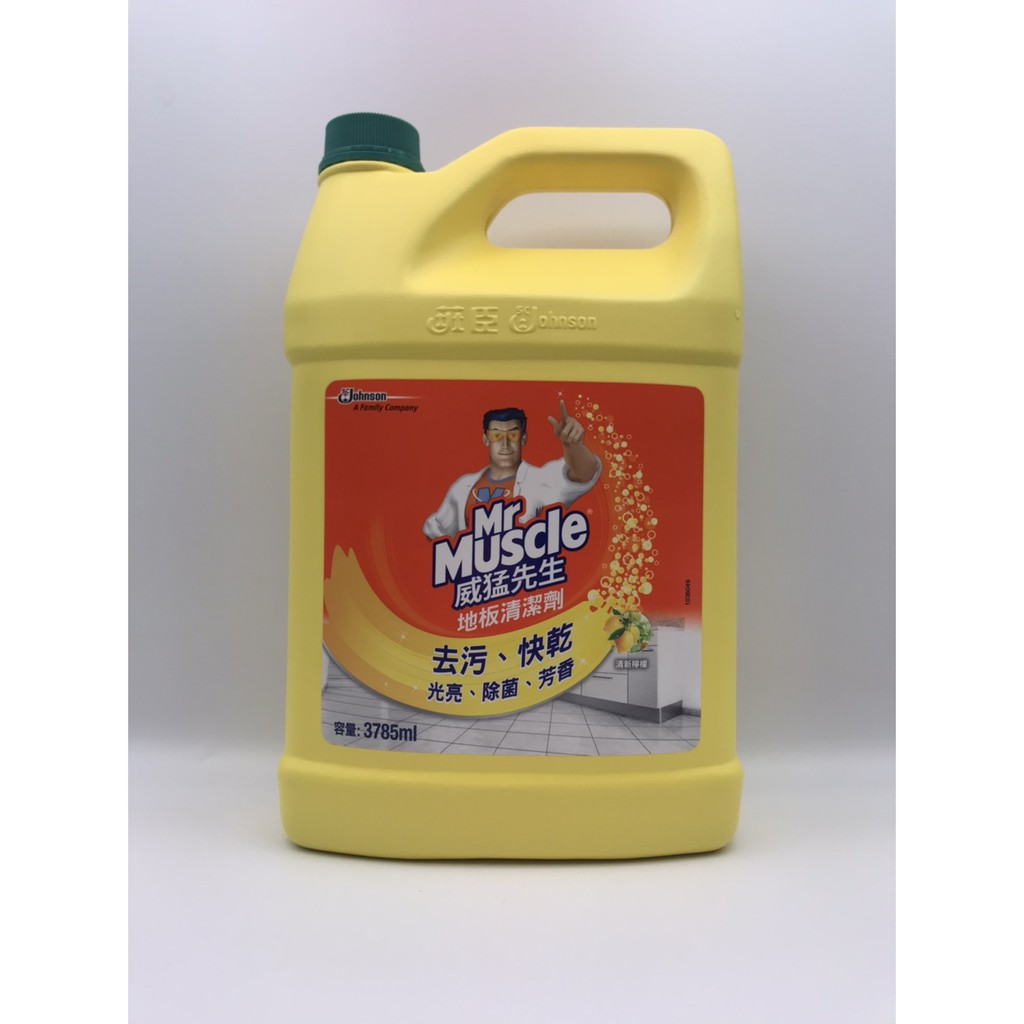 <正便宜> (超取限1單1罐) 威猛先生 地板清潔劑 檸檬(加侖)3785ml