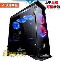 AMD R3 3100【4核 Antec NE700G ZEN(700W)金牌 0D1 筆電 電腦主機 電競主機 電腦