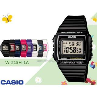 CASIO 手錶_W-215H-1A_方形數字錶_亮彩繽紛率性 中性錶 W-215H 國隆手錶專賣店 臺中市